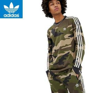 adidas Originals アディダス正規品オリジナルス長袖TEEシャツCamo Long Sleeve TeeカモロンT|californiastyle