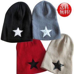 ニットキャップ ニット帽 CAP KNIT 星メンズ レディース カジュアル帽子 californiastyle