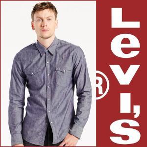 Levi'sリーバイス正規品メンズ usaウエスタン シャンブレーシャツ|californiastyle
