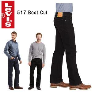 LEVISリーバイス正規品517 Boot Cut Jeansブーツカットデニムジーンズ ブラック リジット|californiastyle