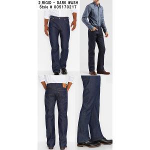 LEVISリーバイス正規品517 Boot Cut Jeansブーツカットデニムジーンズ ブラック リジット|californiastyle|03