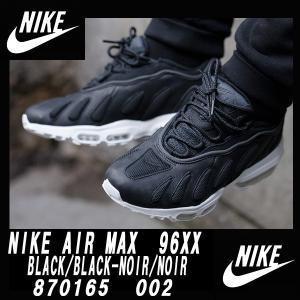 NIKE ナイキ エアマックス96 AIR MAX 96 XX BLACK/WHITE |californiastyle