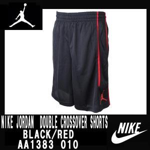 Nike ナイキ正規品メンズMen Jordan Jumpman Basketball Double Crossover|californiastyle