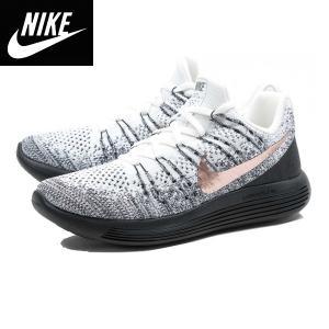 Nikeナイキ ルナエピック フライニットLunarEpic Low Flyknit 2 X-Plore White|californiastyle