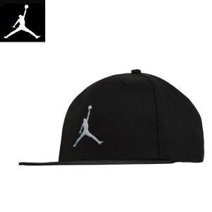 Nike ナイキ正規品キャップ帽子CAPユースYouth BOYSボーイズサイズ ジョーダンジャンプマン californiastyle