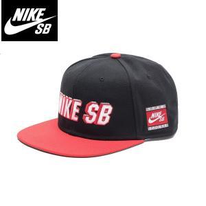 NIKE ナイキ正規品キャップ エスビー SB PRO CAP帽子BV0488-010スケートボーディング californiastyle