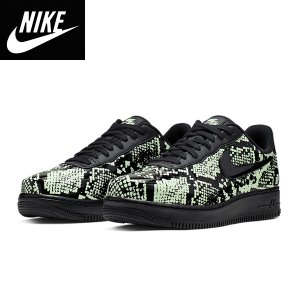 NIKE ナイキ 正規品スニーカーAIR FORCE 1 FOAMPOSITE PRO CUPエア フォース1 フォームポジット プロ カップ|californiastyle