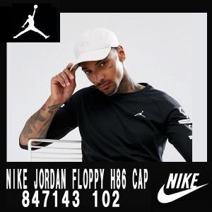Nikeナイキ正規品キャップ帽子ジョーダン ジャンプマン Jordan Jumpman Cap|californiastyle