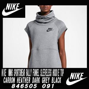 Nike ナイキ正規品 ウーマンズスポーツウェア パーカーWOMENS Sportswear Rally Funnel Sleeveless Hoodie|californiastyle