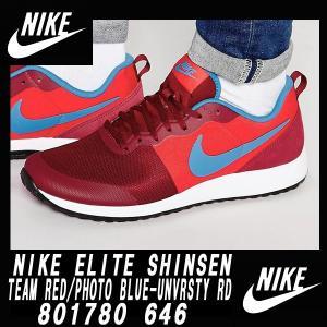 ナイキ エリート Nike Elite Shinsen Trainers トレーナーズ スニーカー|californiastyle