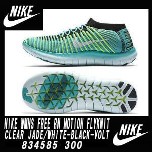 NIKE ナイキWMNS Nike Free RN Motion Flyknit レディース|californiastyle