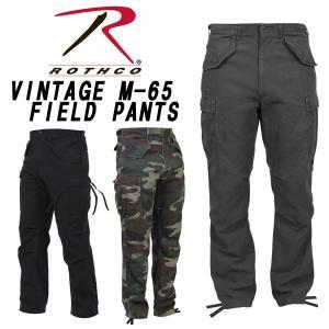 ROTHCO ロスコVINTAGE M-65 FIELD PANTSジップフライ ビンテージ加工|californiastyle