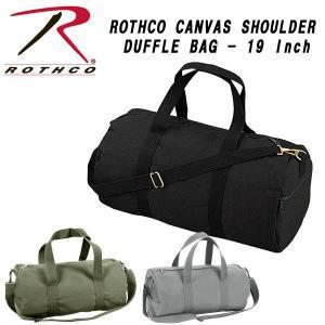 ROTHCO ロスコ正規品アメリカ買い付けミリタリーバッグ 19インチキャンバスショルダーバッグ|californiastyle