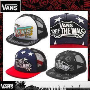 VANS 【バンズ キャップ】メッシュキャップ cap BEACH GIRL TRUC 3色 帽子  レディース【あす楽対応】|californiastyle