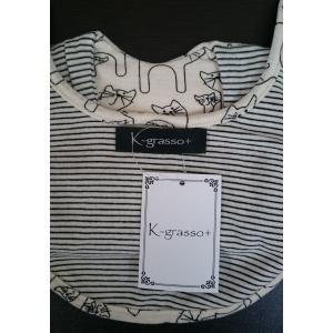 (ケイグラッソ) ベビー 帽子 & スタイ 2点 セット ネコ 三角 柄 耳付き プレゼント 出産祝...