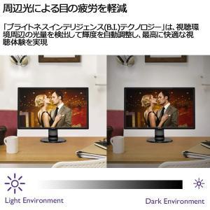 BenQ ゲーミングモニター ディスプレイ GL2460BH 24インチ/フルHD/TN/1ms/7...