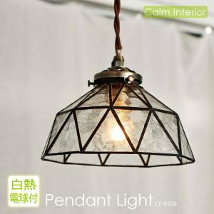 インターフォルム LED対応照明 ペンダントライト Amelie/アメリ LT-9328(白熱電球付属) ステンドグラス製 おしゃれ ダイニング カフェ calm-interior