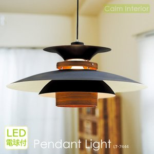 インターフォルム LED対応照明 ペンダントライト Mercero/メルチェロ LT-7443LED(LED電球付属) 北欧モダン おしゃれ ダイニング カフェ calm-interior