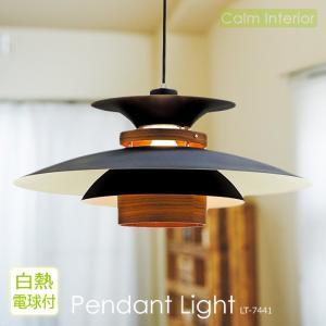 インターフォルム LED対応照明 ペンダントライト Mercero/メルチェロ LT-7441(白熱電球付属) 北欧モダン おしゃれ ダイニング カフェ calm-interior