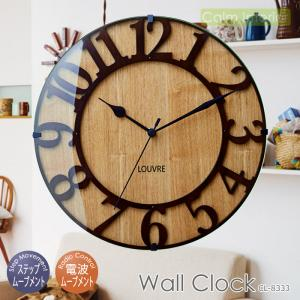 壁掛け時計 ウォールクロック 電波時計 おしゃれ 北欧テイス...