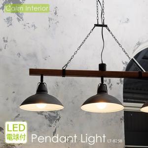 インターフォルム LED対応照明 ペンダントライト Varasto/ヴァラスト LT-8258(LED電球付属) レトロモダン インダストリアル 北欧 おしゃれ ダイニング カフェ calm-interior