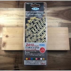 KMC チェーン Z410 GOLD/BLACK  112リンク シングルスピード calm-runon