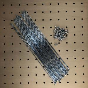 スチールスポーク シルバーメッキ 36本 ニップル付 一般車用 スポーク太さ:13番 長さ:247-298mm 素材(スチール)|calm-runon