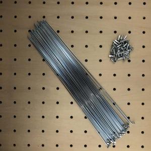 スチールスポーク シルバーメッキ 36本 ニップル付 一般車用 スポーク太さ:14番 長さ:255-302mm 素材(スチール)|calm-runon