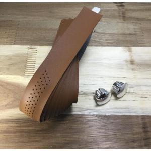 BAR TAPE バーテープ 茶 ブラウン マイクロファイバー ベロ BROWN Velo|calm-runon