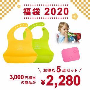 福袋 2020 5点 セット ハッピーバッグ ベビー キッズ お子様 お楽しみ 初売り まとめ買い ...