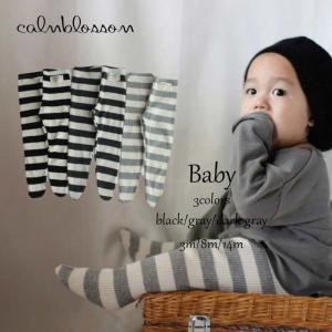 韓国ベビー服 韓国 ベビー ベビー服 かわいい ボーダー タイツ カジュアル 新生児 3か月 6ヶ月...