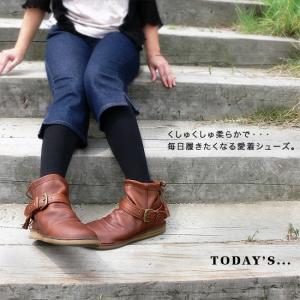 ショートブーツ 日本製 (Today's)くしゅくしゅ柔らか。カポッと履けるショートブーツ。しっとり上質本革オイル仕上げ (FOO-FT-1235)|calmlife2nd