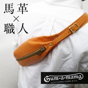 (Gum a mama)神戸セレクション7認定商品べジタブルタンニンなめしの本格馬革ボディバッグ(日本製)(FA-DA-GUM-140107)|calmlife2nd