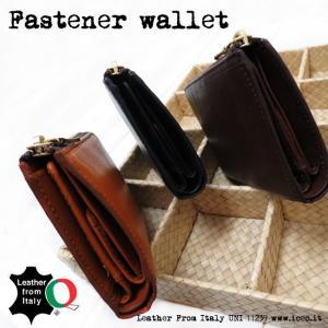 スマートなのに大容量ユニセックスで使える。(贈り物・ギフト・プレゼントに最適)(FA-WA-GC054QG)|calmlife2nd