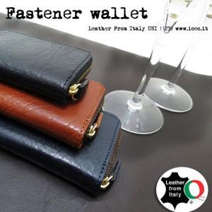 (recurrence)上質レザー長財布・程よい艶感と、イタリアンレザーのスマートな風合い(FA-WA-GC7071QG)|calmlife2nd