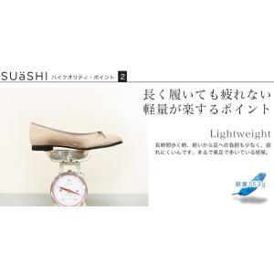 バレエ フラット 日本製(SUaSHI)まるで素足のようなバレエシューズ。 レインシューズ(FOO-AM-R1601)|calmlife2nd|15