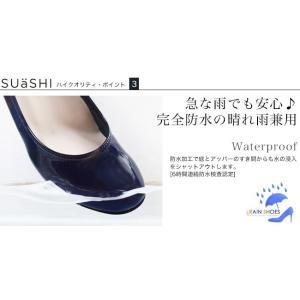 バレエ フラット 日本製(SUaSHI)まるで素足のようなバレエシューズ。 レインシューズ(FOO-AM-R1601)|calmlife2nd|16
