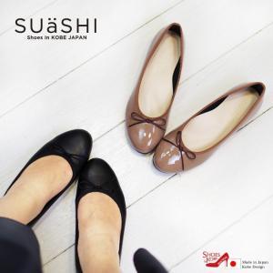 バレエ フラット 日本製(SUaSHI)まるで素足のようなバレエシューズ。 レインシューズ(FOO-AM-R1601)|calmlife2nd|08