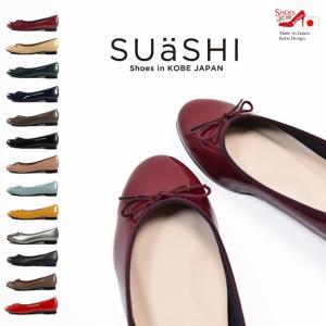 バレエ フラット 日本製(SUaSHI)まるで素足のようなバレエシューズ。 レインシューズ(FOO-AM-R1601)|calmlife2nd|09