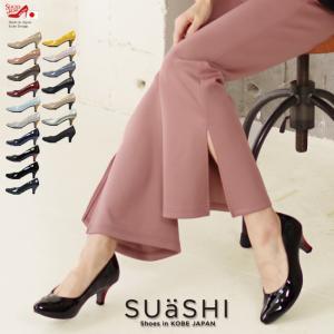 パンプス アーモンドトゥ 日本製(SUaSHI)まるで素足のようなパンプス。 レインシューズ(FOO-AM-R5501)(25.0)H5.0|calmlife2nd