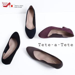 アーモンドトゥ スエード パンプス  日本製(Tete-a-Tete)シンプルに足を美しく魅せる!デザインカッティングパンプス(FOO-DS-5660)(22.0・25.0)H5.0|calmlife2nd