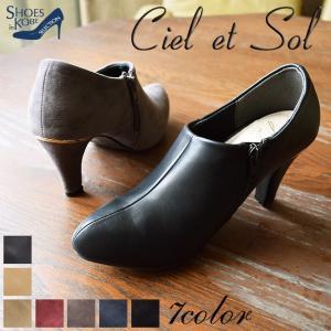 (セール価格・返品不可)(ciel et sol)ブーティ・ゴールドラインで後ろ姿に自信あり。スエードブーティー(シューティ パンプス 靴)(FOO-EG-AT8877)H7.0(25.0)|calmlife2nd