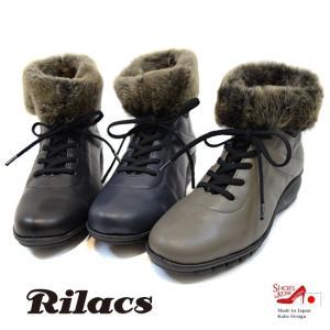 ブーツ ファー 日本製(Rilacs)あったかファーデザイン。コンフォートショートブーツ(FOO-J...