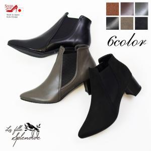サイドゴア ブーツ 日本製(splendide)アーモンドトゥサイドゴアショートブーツ(FOO-MG-3300)H5.0|calmlife2nd