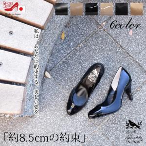 パンプス 仕事 冠婚葬祭 日本製(splendide)美しく履くために生まれたラウンドトゥシンプルパンプス(FOO-MG-8)(21.5・22.0・25.5)H8.0|calmlife2nd