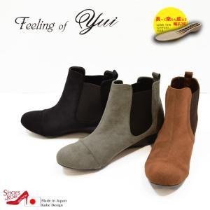 (Feeling of Yui)3E幅広。サイドゴアショートブーツ(FOO-MI-11480)|calmlife2nd