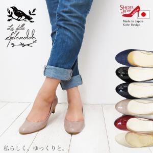 パンプス・ラウンドトゥ・日本製(splendide)足にやさしくしたいパンプス。信頼の神戸ブランド・ラウンドトゥしっかりヒールパンプス(FOO-MK-2618)H5.0|calmlife2nd