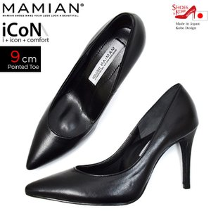 パンプス ビジネス コンフォート 日本製(MAMIAN)足が痛くなりにくい仕事や冠婚葬祭に最適。フォーマルポインテッドトゥパンプス(FOO-MM-904BC)(21.5・22.0)H9.0|calmlife2nd