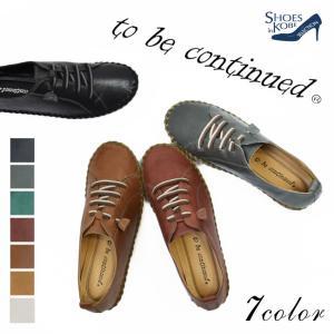 やわらかい本革で足にフィットする! ほどけない紐で、らくちん本革スニーカーです。  ソールとアッパー...
