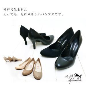 パンプス 日本製(靴)黒&エナメル 結婚式 プレーンパンプス。痛くない(FOO-RA-6000,RA-8000)H7.0-H8.0
